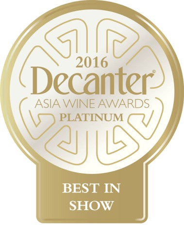 decanter platinum 2016 logo