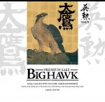 eikun_bighawk_720ml_label_hq