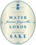 eikun_water_lords_720ml_label_hq