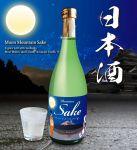 gassan_bottle