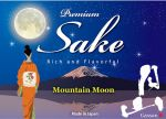 gassan_mountain_moon_label_hq