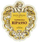 antica_vigna_valpolicella_ripasso_hq_label