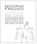 reguengo_de_melgaco_alvarinho_vinho_verde_hq_label
